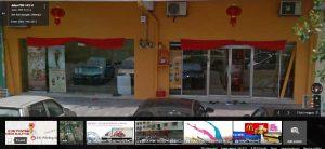Bilik Pameran Book Printing Services Malaysia