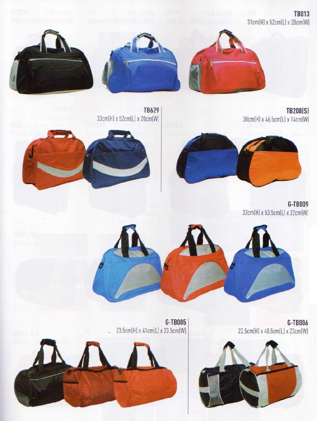 Percetakan Beg 05